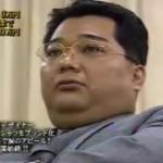 上野健一(マネーの虎)の今現在や年収と死亡説!?嫁子供は?
