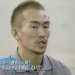兼子ただしのプロフィールや経歴!セミナーの口コミや評判と年収!