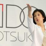 大塚久美子の年収資産や若い頃と性格が悪い?カップや評判はいかに!