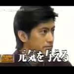 柴田光太郎(マネーの虎)の大田市場食堂や今現在!結婚や死亡説まで!