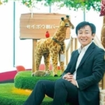 青野慶久(サイボウズ社長)の経歴や年収と妻(嫁)は美人か!?子供と韓国と関係は?