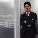 野田慎太郎(AEトランスポート社長)の経歴WIKIや年収が!結婚や高校大学はどこか!?【令和の虎】
